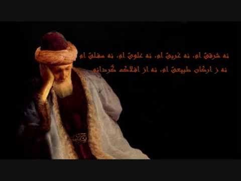 چه تدبیر ای مسلمانان که من خود را نمی دانم