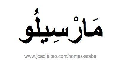 Marcelo escrito em Árabe