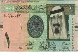 تکاپوی سعودی ها، قیمت ریال عربستان را در برابر ریال چقدر تغییر داد؟/ افت و خیز ارز در بازار پنجشنبه