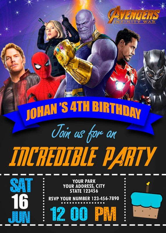 avengers infinity war birthday invitation  party invite