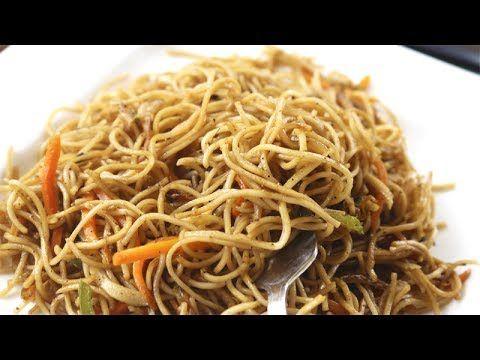 Veg ChowMein Recipe in Hindi चाऊमीन बनाने की विधि | Veg Chowmein Noodles Recipe Street Style Indian - YouTube