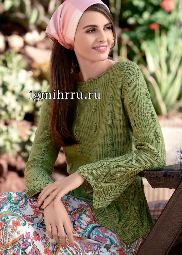 """Pullover desde el color verde oliva hilados de algodón, con los patrones de """"hojas"""". tejido de punto"""