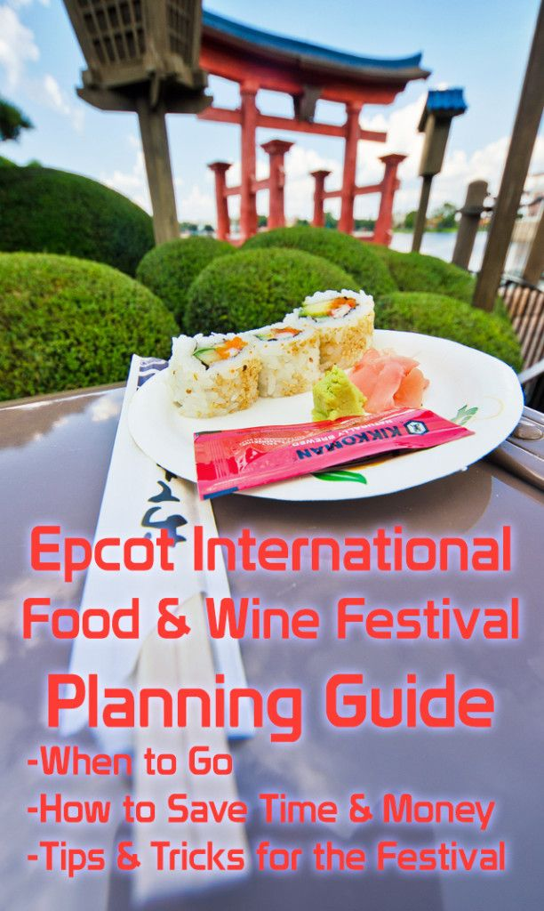 What you need to know for Epcot's Food & Wine Festival, including strategy and other tips & tricks!