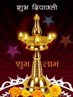 Diwali wishes.