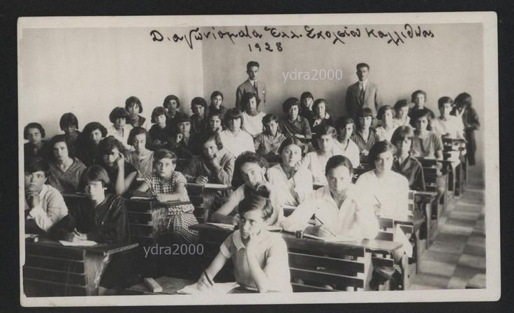 GREECE ATHENS KALLITHEA ELLINIKO PRIMARY SCHOOL EXAMINATION ORIGINAL PHOTO 1928