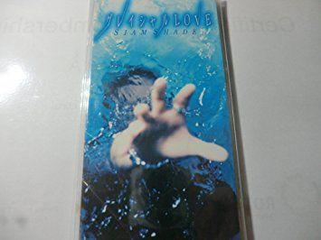 グレイシャル LOVE  Cover photo by H.CANNO (CAPS)  ★CANNO'S WORKS CAPS=CANNO PHOTO STUDIO  ★ request of photography to H.CANNO thank you from here 🙇 ⏩HOME http://capsphoto.jimdo.com/ ⏩http://cannosan.wixsite.com/canno/contact flashsite:http://www.caps-photo.com/