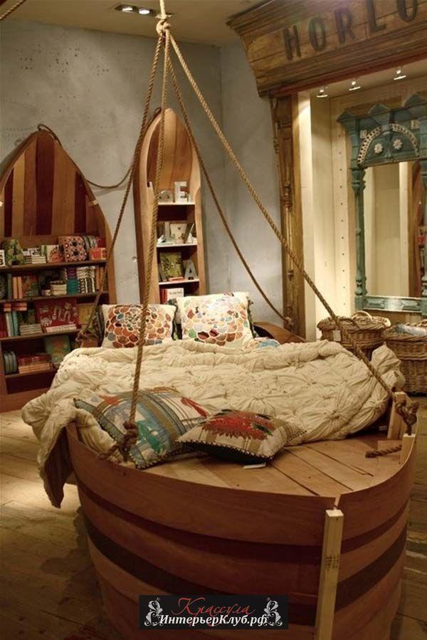 28  Уникальные детские кровати, уникальные детские кровати интерьеры…
