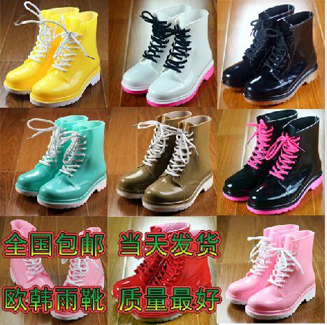 Cheap Boots Online