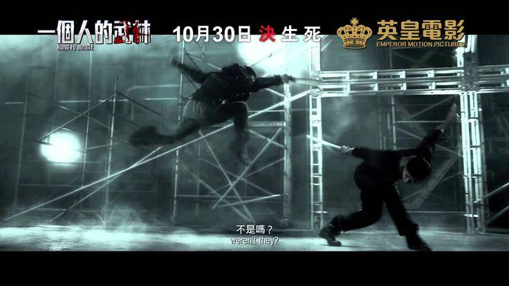 KUNG FU JUNGLE Final trailer Donnie Yen 甄子丹