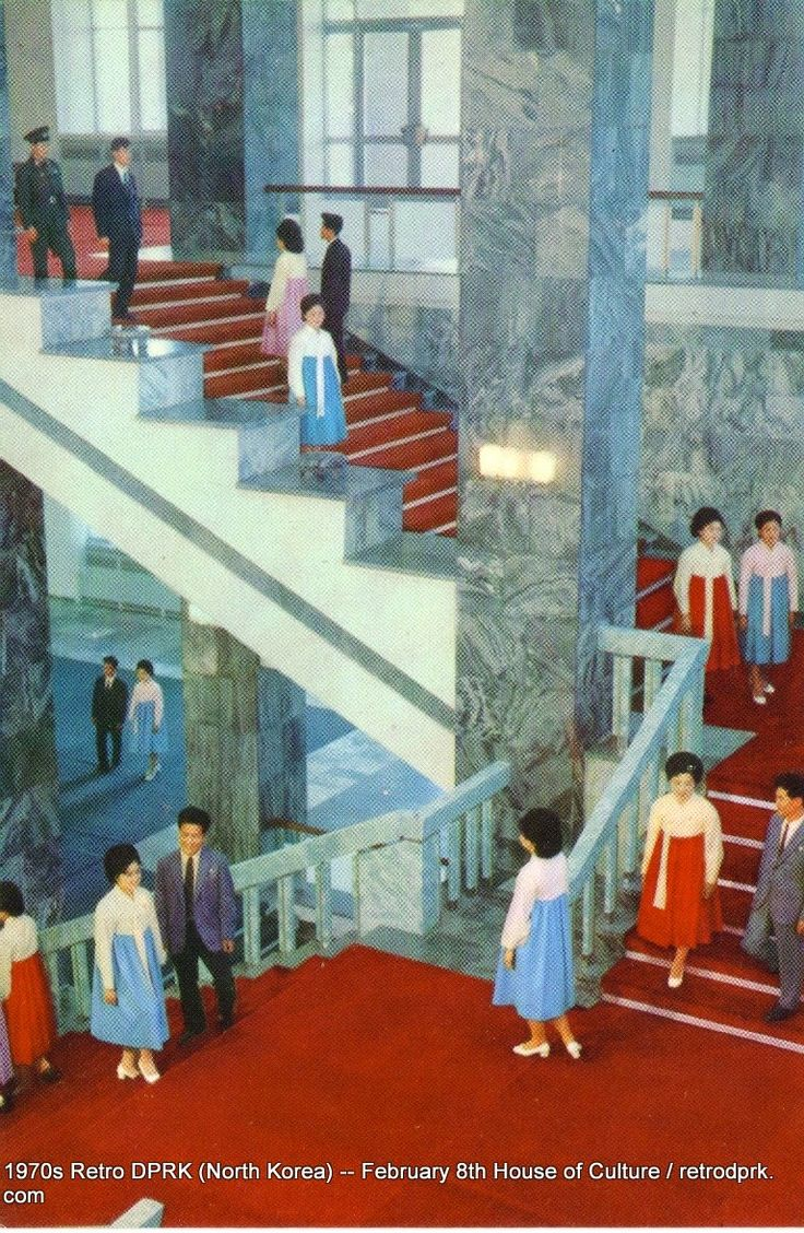 best images about kim jong il south retro dprk 1970s 8th house of culture