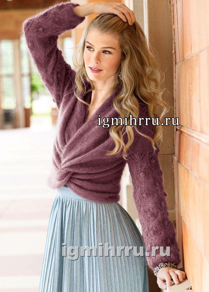 Сиреневый мохеровый пуловер с эффектом запáха. Вязание спицами