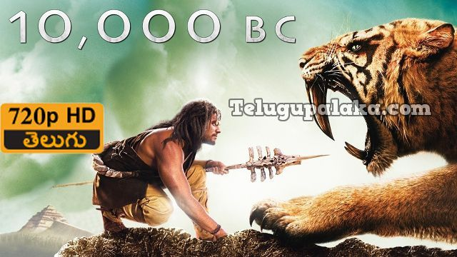 10000 bc movie download in tamil dubbed