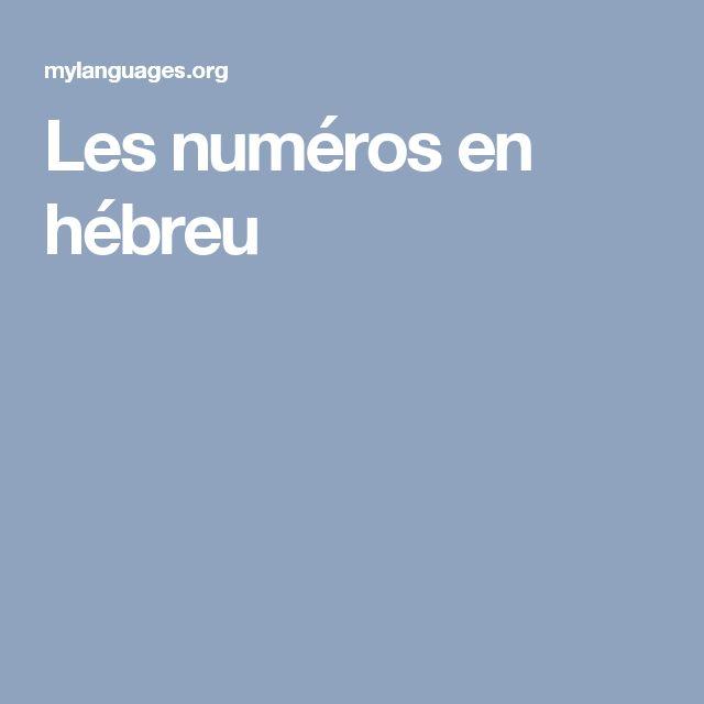 Les numéros en hébreu