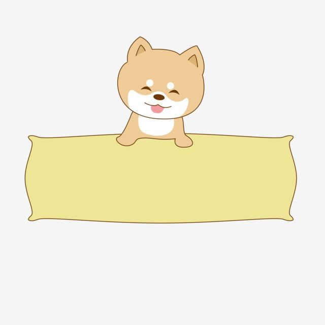Sprouting Shiba Inu Dog Pet Frame Happy Kneeling Png Transparent Clipart Image And Psd File For Free Download Puppy Cartoon Dog Background Puppy Clipart