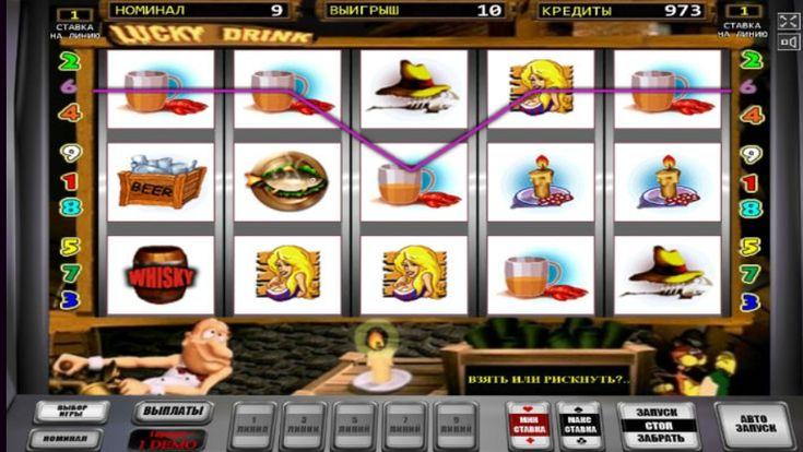 Играть в игровом автомате бананы скачать симуляторы игровых автоматов бесплатно и без регистрации
