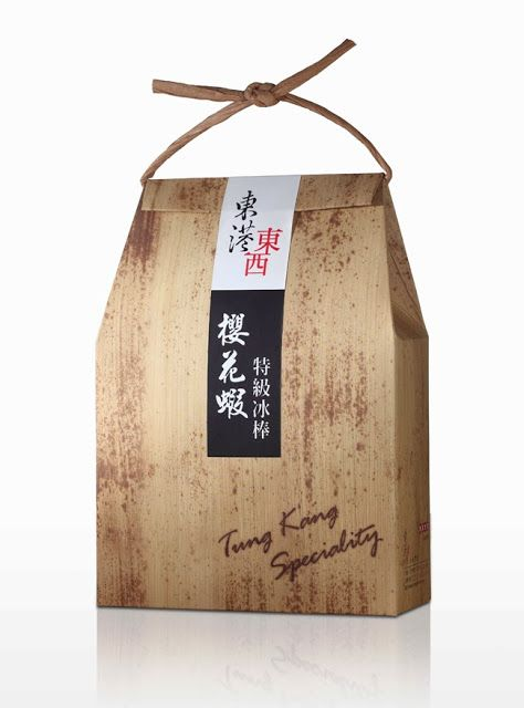 Sakura shrimp Ice Bar on Packaging of the World - Creative Package Design Gallery