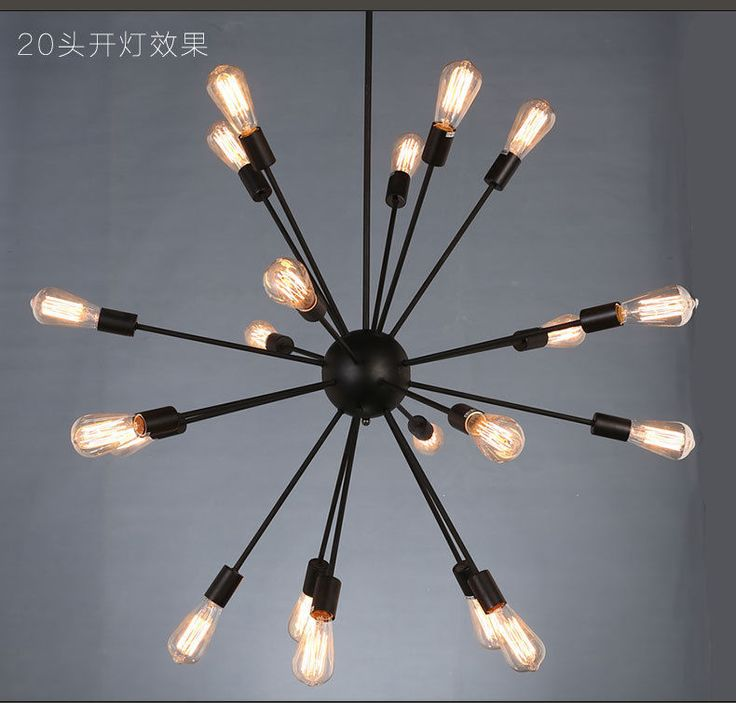 Industrial New York Loft Satellite Pendant Light Lamp Fixture Ceiling Sputnik