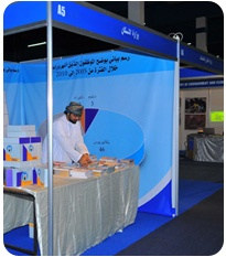 HRD Expo and Conference, Oman, 23-25 September