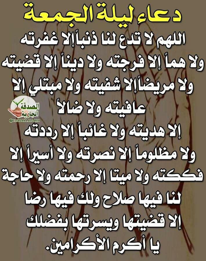 Pin By The Noble Quran On I Love Allah Quran Islam The Prophet Miracles Hadith Heaven Prophets Faith Prayer Dua حكم وعبر احاديث الله اسلام قرآن دعاء Word Search Puzzle Words Math