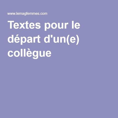 Textes pour le départ d'un(e) collègue