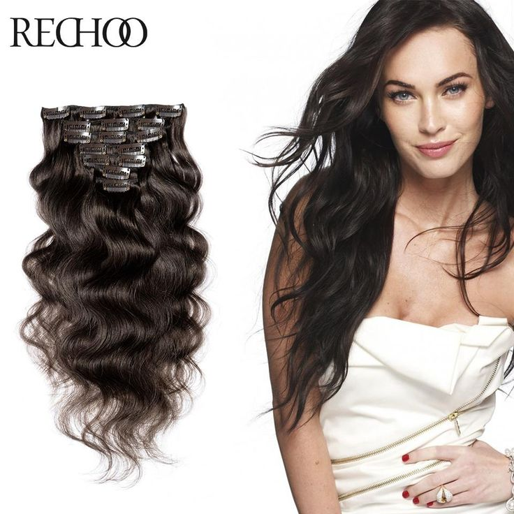 New Arrival Brazilian Body Wave Clip In Extension 8 Pieces Clip In Human Remy Hair Wavy Dark Brown Hair Color Clip In