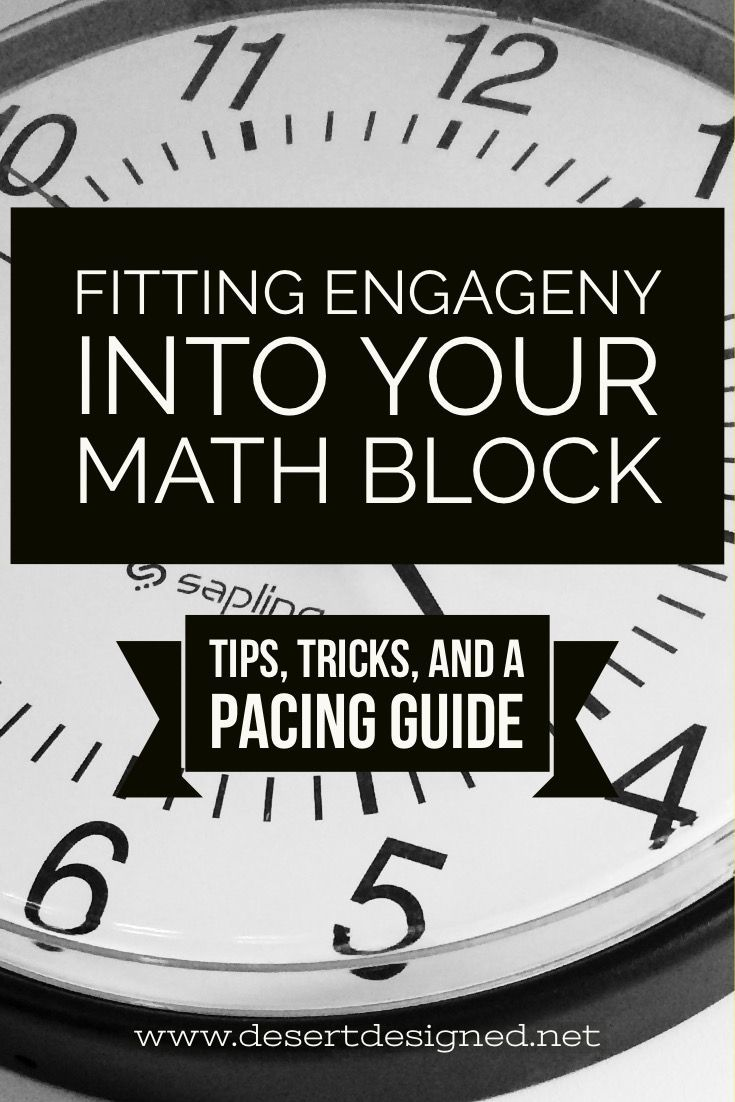 Time management for using Engage NY curriculum and lessons in math