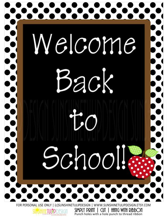 Printable DIY Welcome Back to School Door Wall or Table Sign by SUNSHINETULIPDESIGN