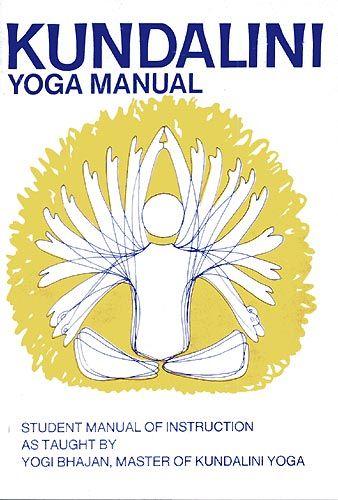 the aquarian teacher textbook yoga manual pdf