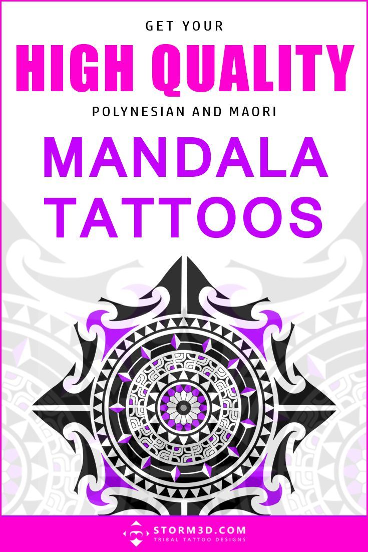 b7fc86238 Polynesian Mandala tattoo with compass and abstract sun design. Beautiful  #tribal #mandala #tattoo designs, created by #graphic #artist Mark Storm.