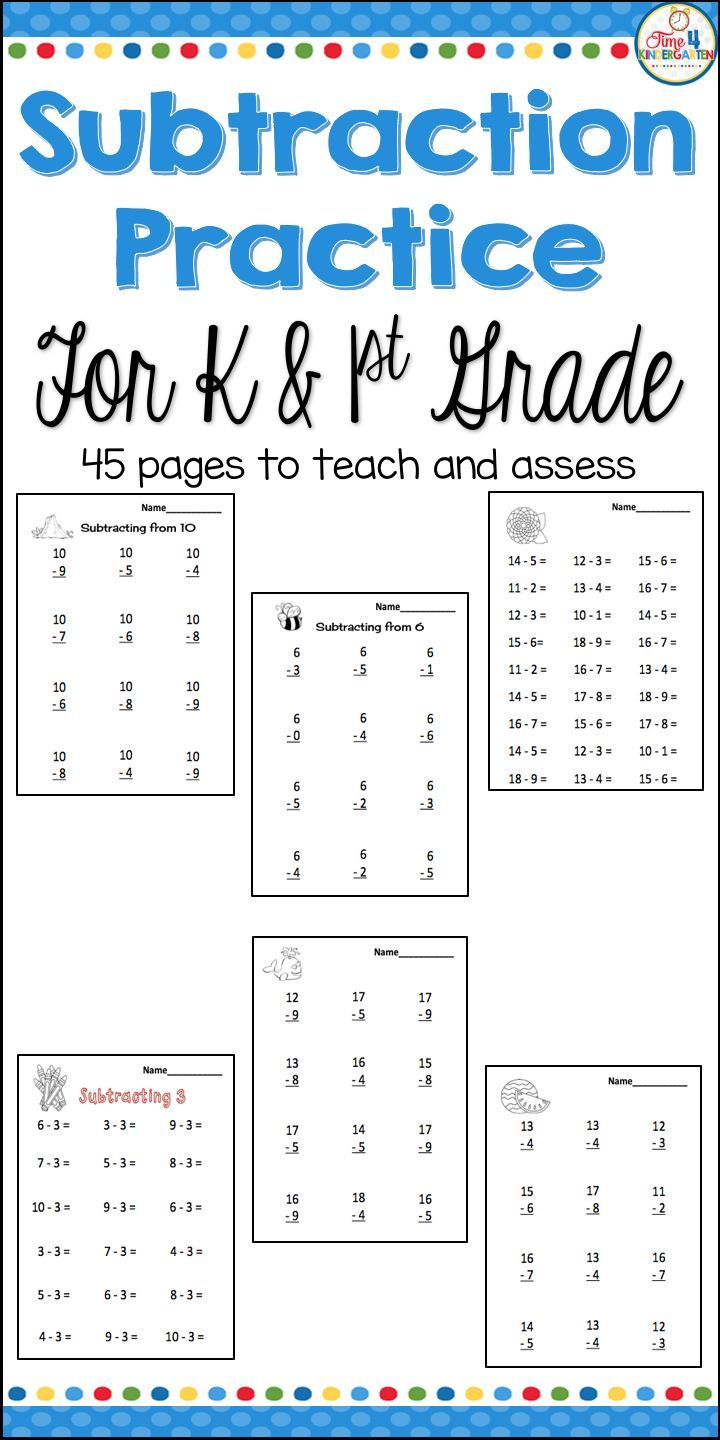 Subtraction Practice For Kindergarten And First Grade Teach And Assess For Fluency Do Your Kids Need Mo Subtraction Practice Math Fact Practice Subtraction [ 1440 x 720 Pixel ]
