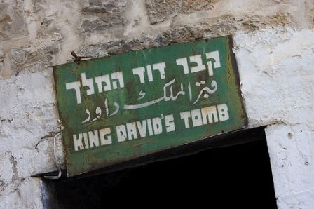 The Tomb of David King of Israel is located on Mount Zion outside the walls of Jerusalem's Old City. It is a Jewish holy site.