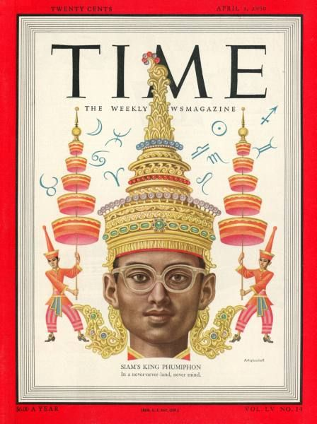 Time Magazine Cover 3 April 1950