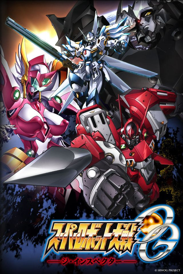 Super Robot Wars OG: The Inspector     Really confusing till the 12th episode. but its all awesome after that. pretty much a guy anime tho....