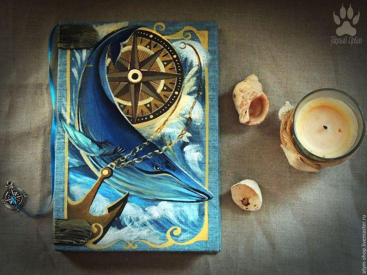Купить Блокнот А5 Кит и Компас - синий, кит, нежность, песочный, море, Прибой, якорь