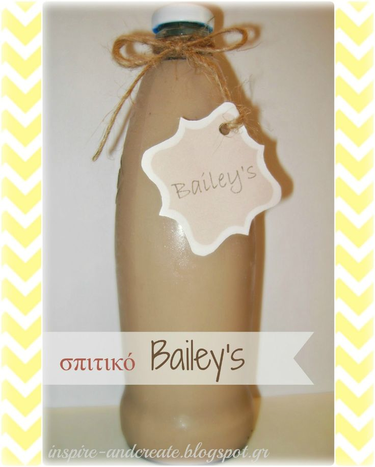 Inspire and Create: ΤΕΛΕΙΟ ΣΠΙΤΙΚΟ BAILEY'S ΣΕ 5 ΛΕΠΤΑ!