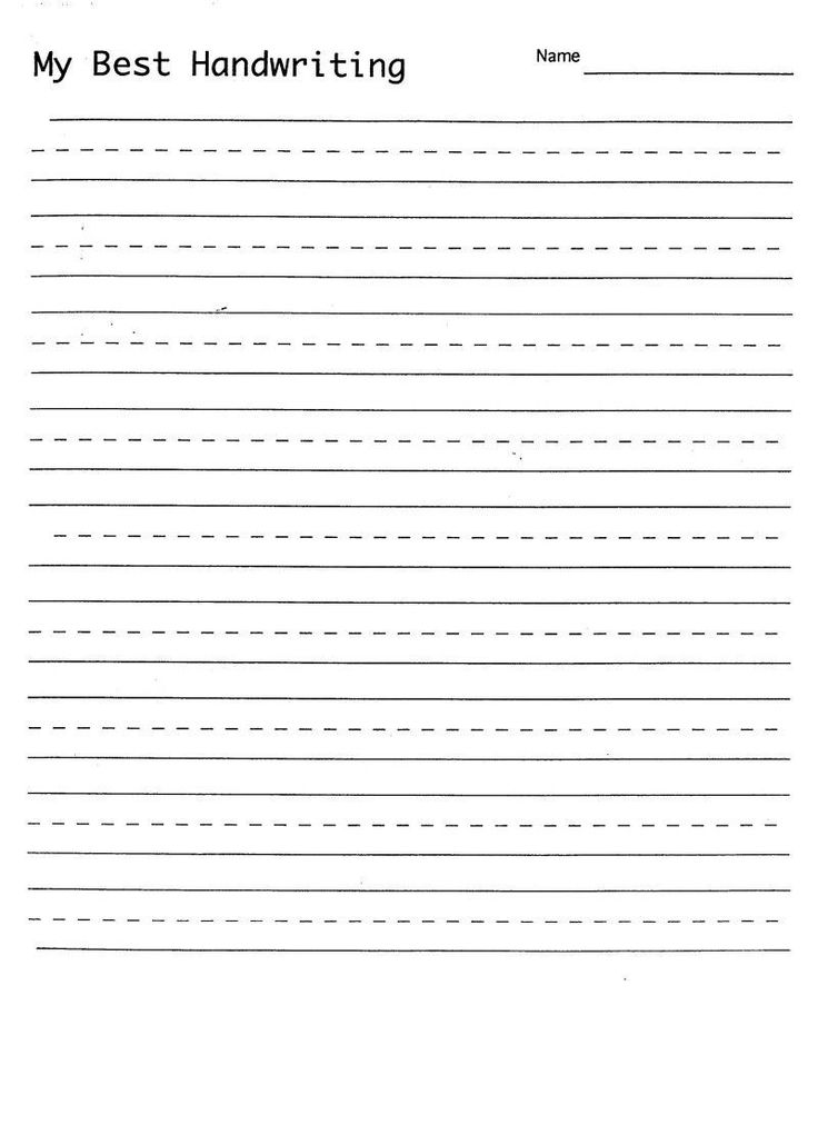 Blank Handwriting Worksheets for Kindergarten Worksheet