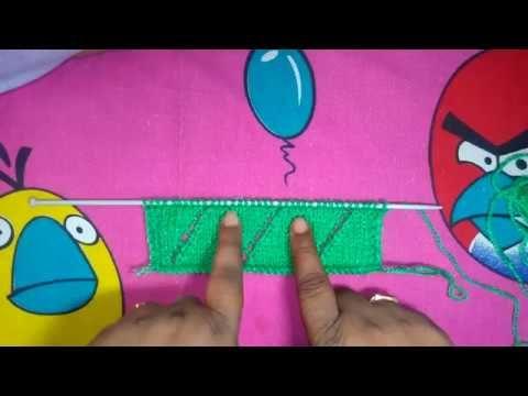 एक कलर का बुनाई डिजाईन | single color knitting design no.2