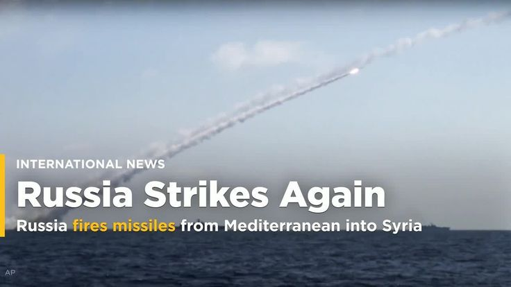 Russia fires missiles from Mediterranean at IS in Syria https://www.yahoo.com/news/russia-fires-missiles-mediterranean-syria-064650923.html?utm_campaign=crowdfire&utm_content=crowdfire&utm_medium=social&utm_source=pinterest
