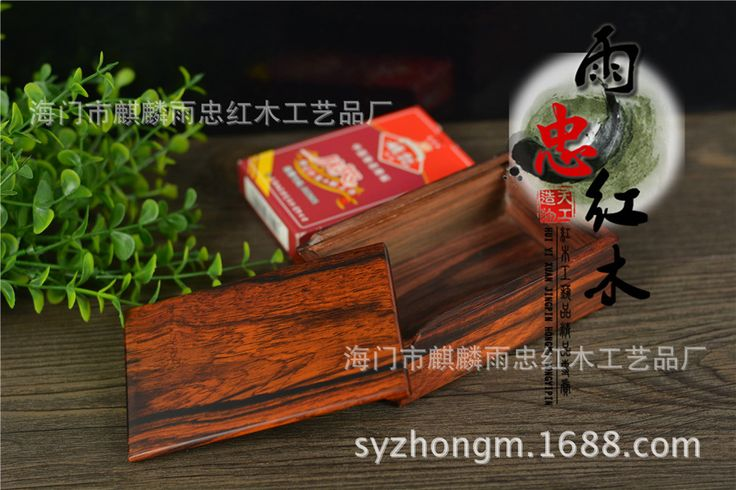 Factory direct red rosewood mahogany chess box plain poker red wood shoe boxes Collectibles