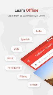 Image result for U Dictionary Hindi Urdu Bangla English Dictionary