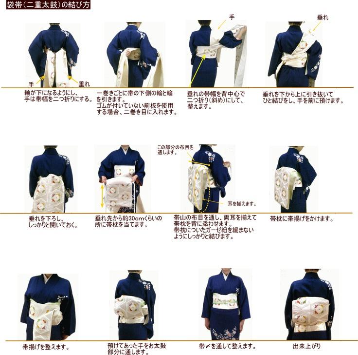 袋帯の結び方  :  きものリサイクル忠右衛門http://www.rakuten.co.jp/tyuemon/298046/1966545/