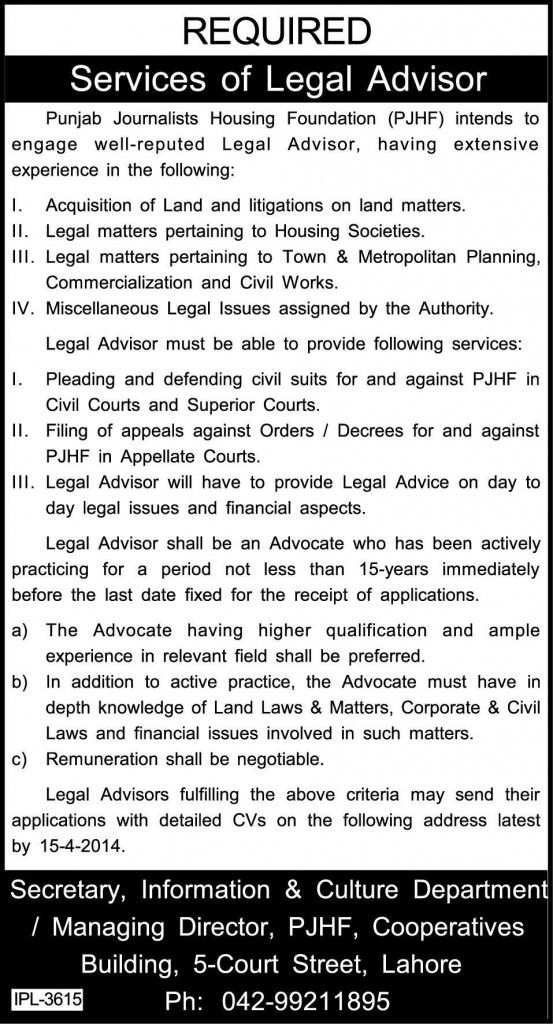 Servieces of Legal Advisor Required in PJHF - Dated 30th 2014