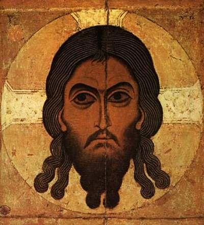 Православная иконография Иисуса Христа. Спас нерукотворный 12 в.