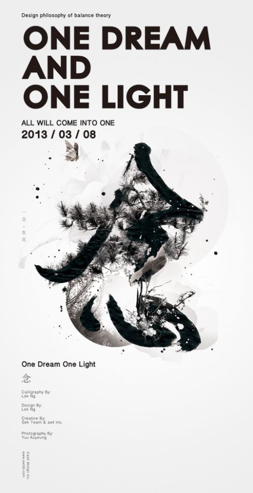 One Dream and One Light! (Lok Ng)