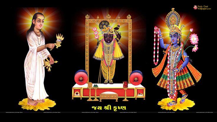 17 Best Lord Shreenathji Wallpapers Images On Pinterest