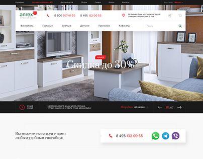"Check out new work on my @Behance portfolio: ""anrex-mebel.ru"" http://be.net/gallery/57601119/anrex-mebelru"