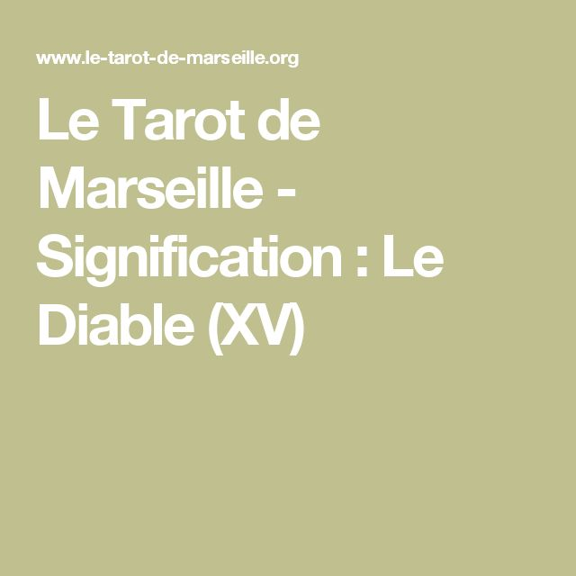 17 meilleures id es propos de tarot de marseille sur pinterest tarot marseille tarot carte. Black Bedroom Furniture Sets. Home Design Ideas