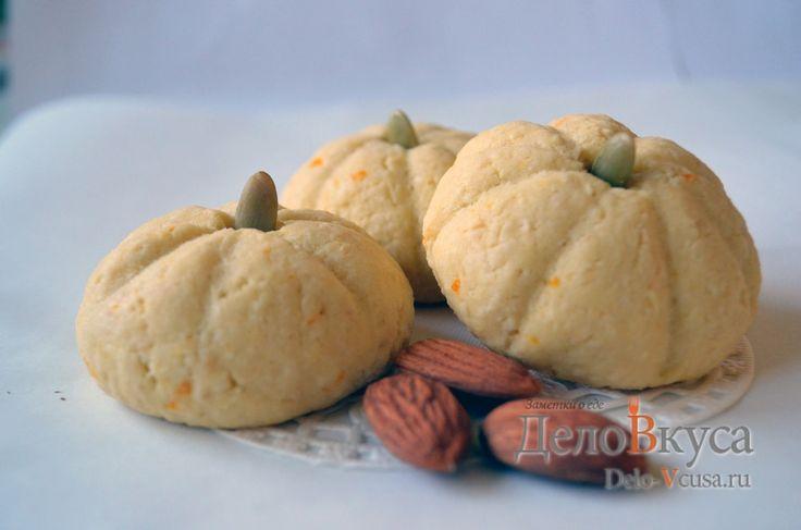 Миндальное #печенье #выпечка #рецепты #деловкуса #готовимсделовкуса