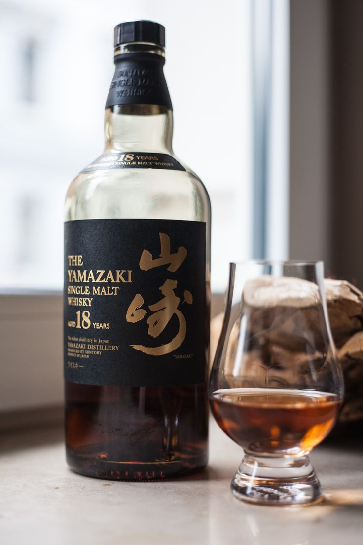 Yamazaki Single Malt #Whisky 18 years