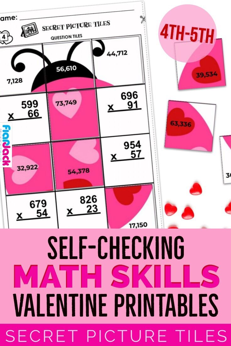 Valentine S Day Math 4th 5th Secret Picture Tile Printables Math Math Printables Math Operations [ 1102 x 735 Pixel ]